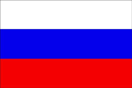 Rosyjski tłumaczenia - tanio, szybko i solidnie
