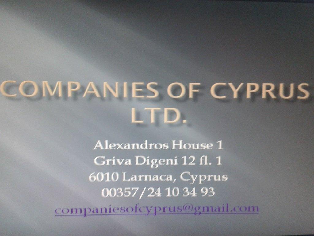 Zarejestruj spolke na Cyprze