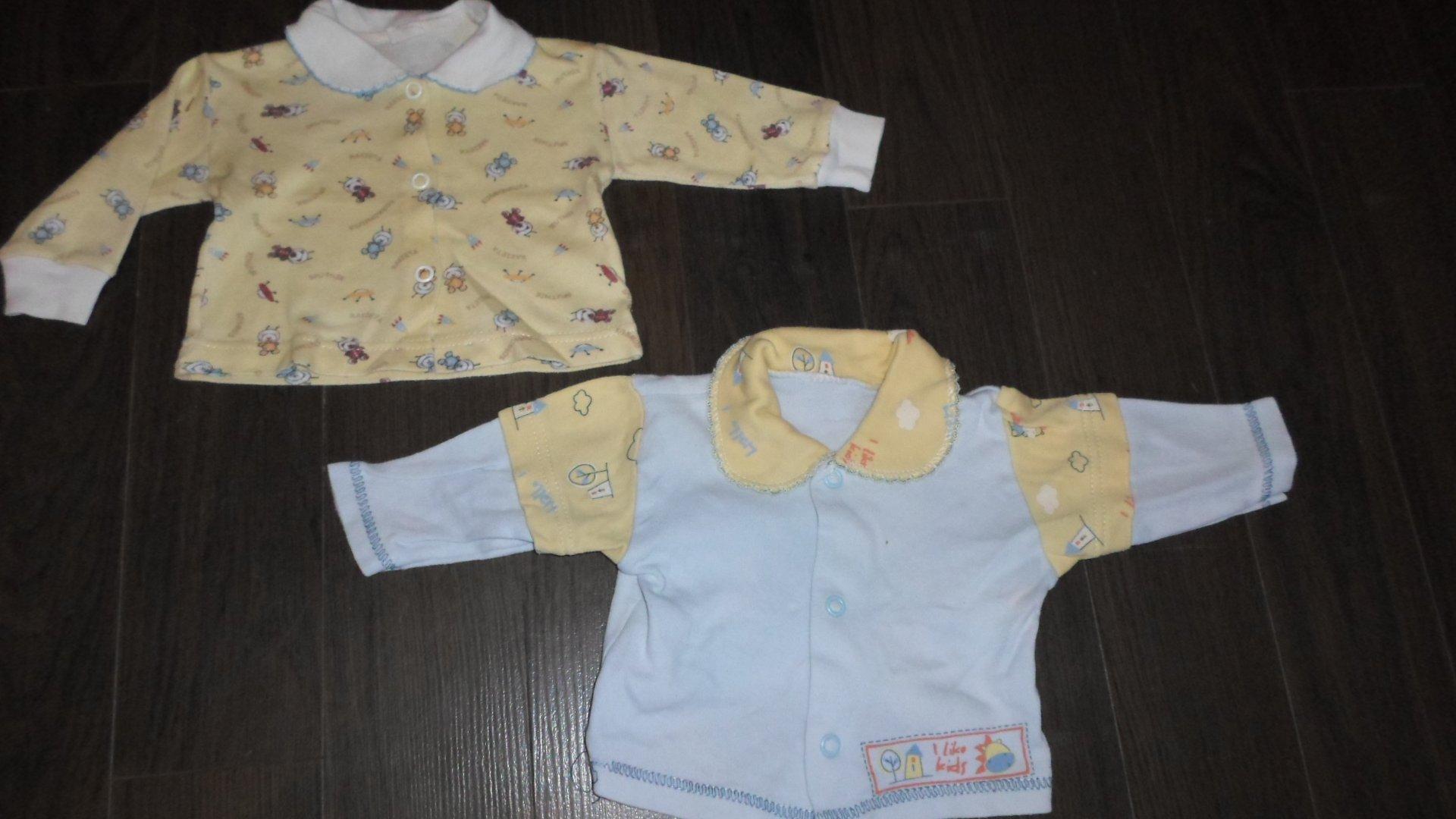 sprzedam kompletną wyprawkę dla niemowlaka, ponad 100szt. ubranek