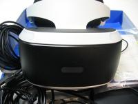 Gogle Playstation 4 VR Ps4 - Opole