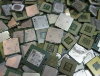 Kupię procesory ciężkie z blaszką - Opole