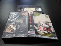 TAEKWON-DO 1-2  - VHS - Opole 0265