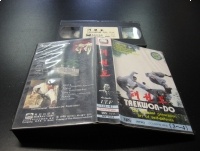 TAEKWON-DO 3-4  - VHS - Opole 0266