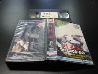 TAEKWON-DO 5-6  - VHS - Opole 0267