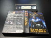 STALOWY RYCERZ - SHAQUILLE O'NEAL  - VHS - Opole 0300