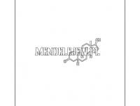 Mendelejew - sprzęt sportowy, odzież