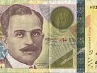 Kupię/skup waluty w obiegu i wycofane z całego świata
