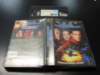 WING COMMANDER - VHS Kaseta Video - Opole 0519