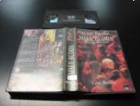 MAŁY BUDDA - VHS Kaseta Video - Opole 0525