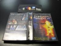 ZABÓJCZA PERFEKCJA - VHS Kaseta Video - Opole 0643