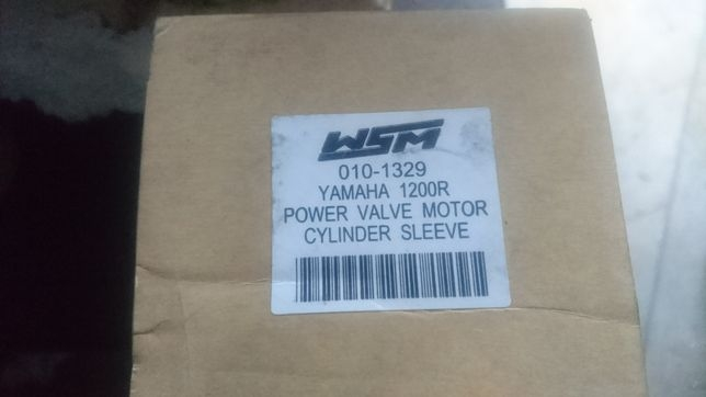 Tulej WSM Yamaha GP1200r. Nowa