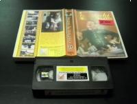 PANIENKI NA MANEWRACH - VHS Kaseta Video - Opole 0707