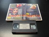 LOŻA SZYDERCÓW - VHS Kaseta Video - Opole 0885