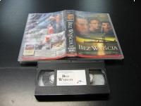 BEZ WYJŚCIA - VHS Kaseta Video - Opole 0910