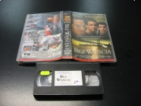 BEZ WYJŚCIA - VHS Kaseta Video - Opole 1004