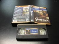 YAMAKASI - VHS Kaseta Video - Opole 1068