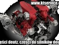 części Deutz, запчастей Deutz -  24ч доставка в Минск