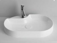 Jak umywalki nablatowe owalne to tylko na Home100.pl