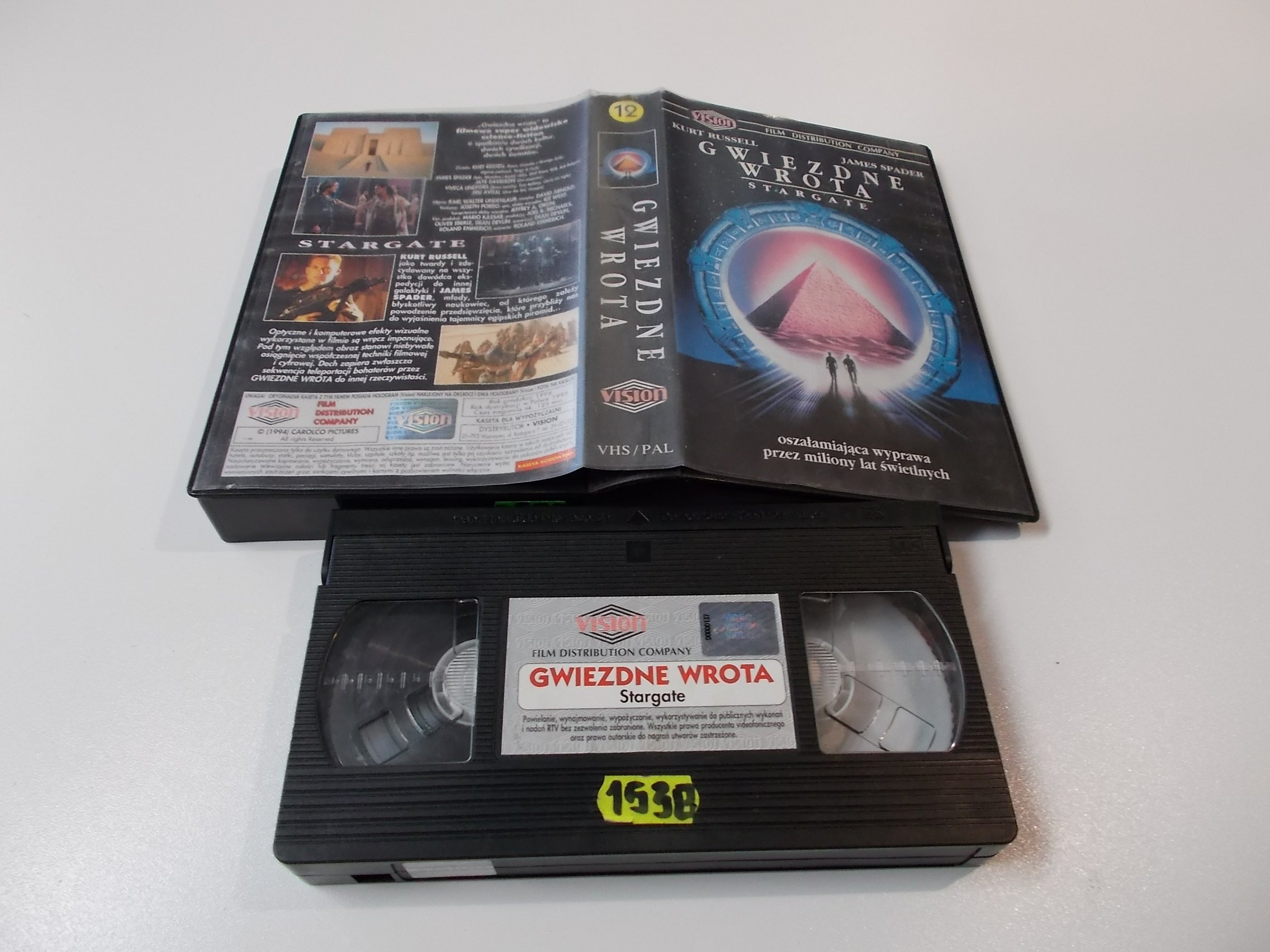 GWIEZDNE WROTA - Kaseta Video VHS - Opole 1568