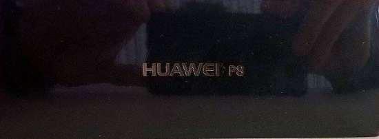 Huawei P8 - NOWY, gwarancja 24 m. Okazja !!!