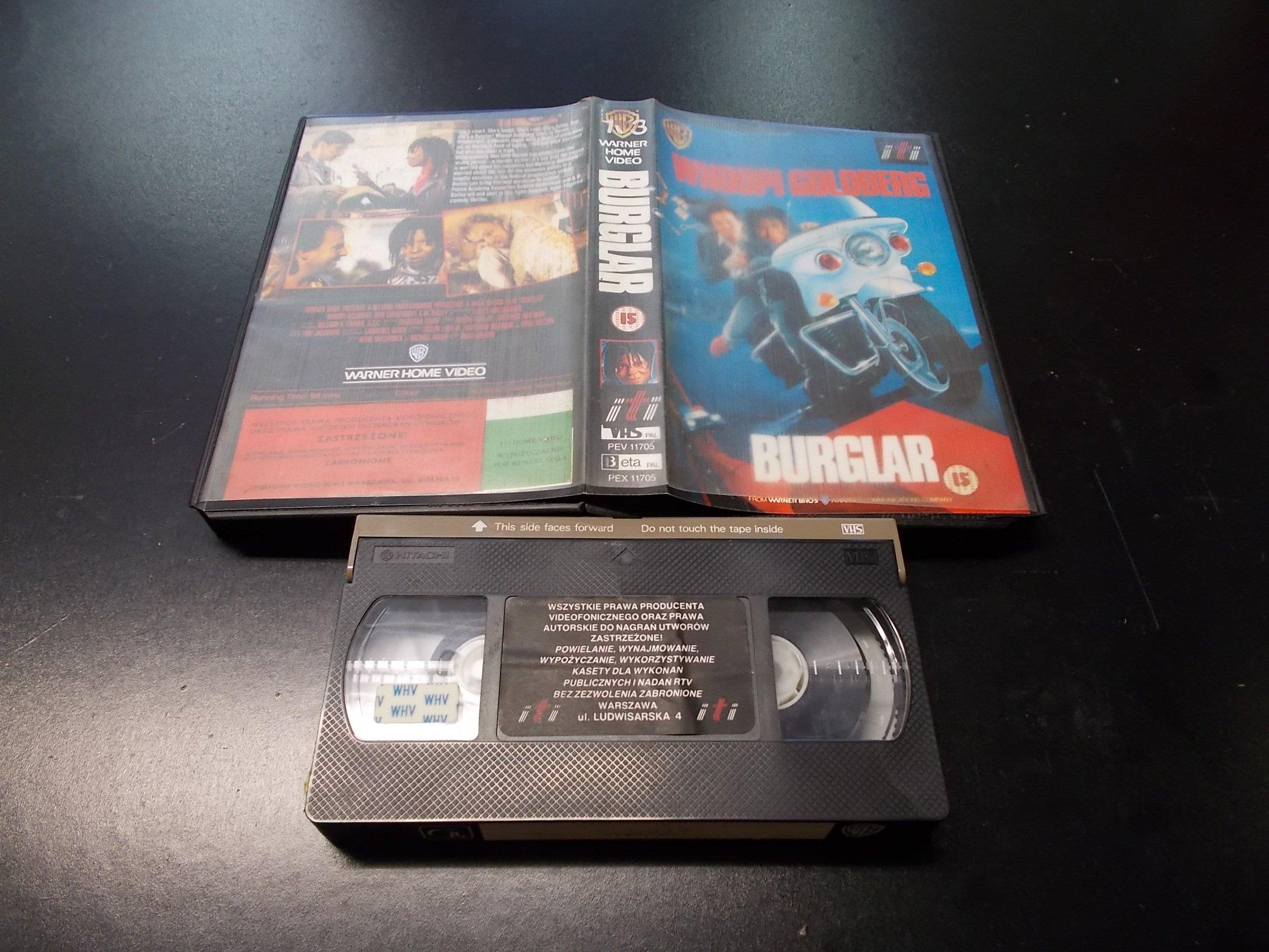 WŁAMYWACZ -  kaseta VHS - 1256 Opole - AlleOpole.pl