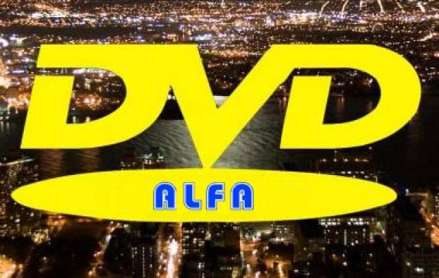 Sklep ALFA - Skup sprzedaż i wymiana gier na konsole Xbox 360 Ps4 Ps3 Ps2 Psp Nintendo Pc Wypożyczalnia filmów DVD